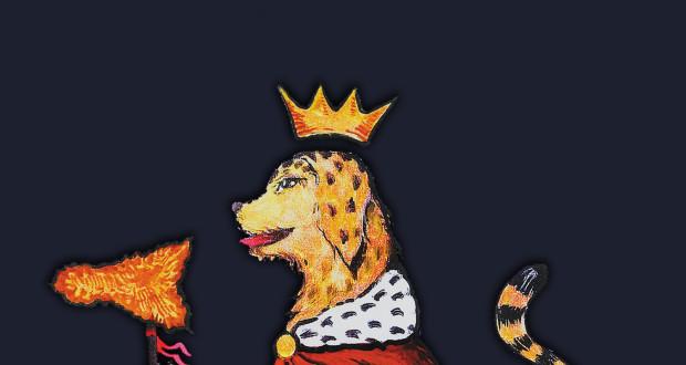 il canepardo copertina scura blu